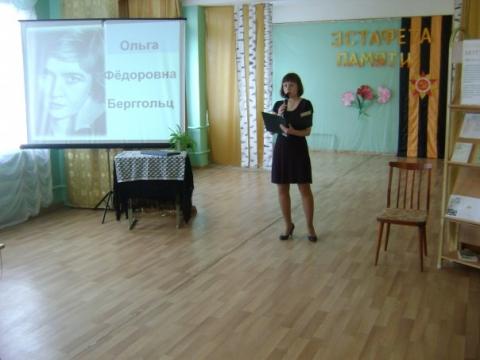 Ведущая - Морозова Ирина Владимировна - школа №34