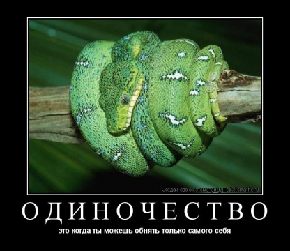 Без названия - Валентина Александровна Екушова