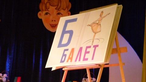 http://img3.proshkolu.ru/content/media/pic/std/1000000/287000/286175-24d975c0f4d43546.jpg