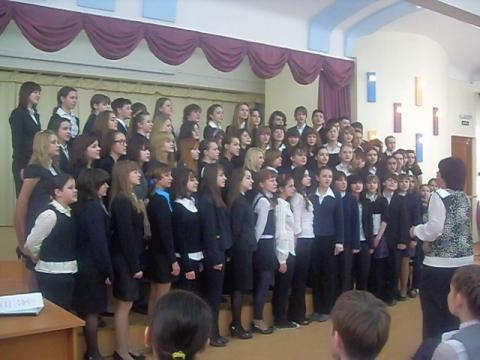 Хор 13-й школы - Средняя школа № 13 с углублённым изучением английского языка