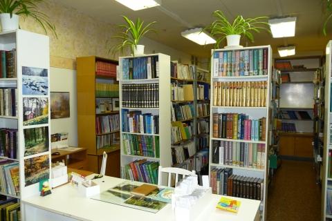 Библиотека - Средняя общеобразовательная школа 570