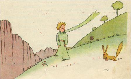 Маленький принц - Алла Михайловна Насретдинова