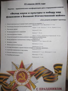 Без названия - Ольга Рудольфовна Гавриленко