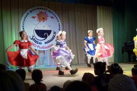 Танец `Башмачки` - Средняя общеобразовательная школа 570