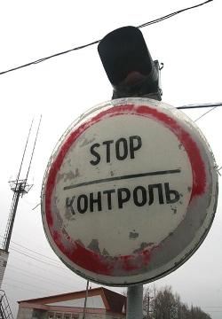Без названия - Елена Алексеевна Новикова