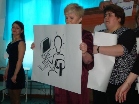 Педагог -лампочка - Муниципальное образовательное учреждение Северокоммунарская средняя общеобразовательная школа