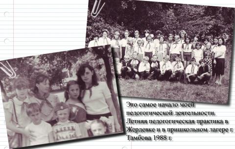Без названия - Нина Юрьевна Судоргина