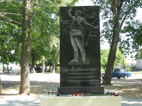 Памятник героям в р.п.Рудня - Наталья Николаевна Глебова