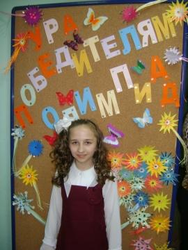 Варивода Дарья 3 `Э` - Ольга Игоревна Баранцева