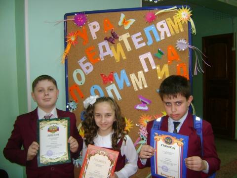 Победители  - Ольга Игоревна Баранцева