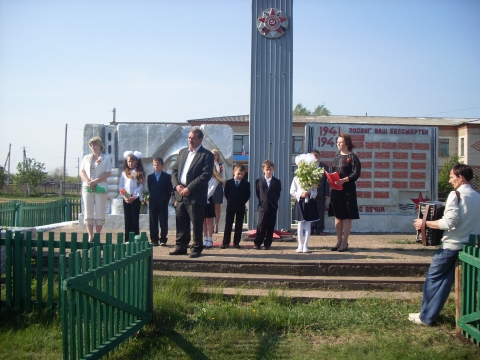 Без названия - Муниципальное общеобразовательное учреждение ` Дмитриевская основная общеобразовательная школа`