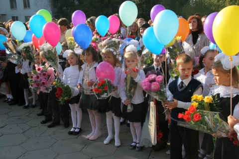 первоклассники -  Муниципальное общеобразовательное учреждение  гимназия № 76