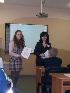 Награждение Филяковой Валентины - Наталия Юрьевна Баталева