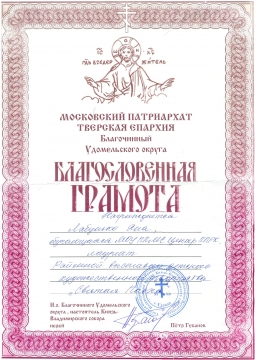 Без названия - Оксана Николаевна Маркова