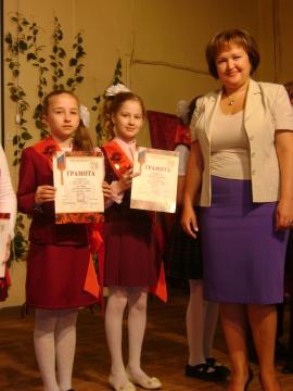 Ученик года 2010  - Ольга Игоревна Баранцева