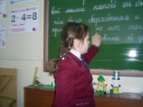 Кристина дежурит. - Татьяна Николаевна Колёнова