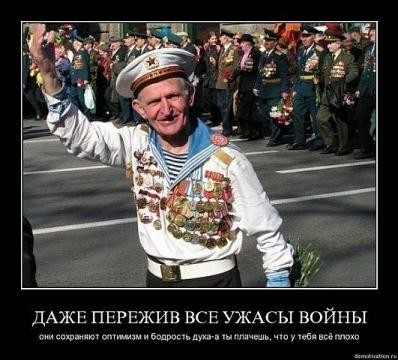 надпись все сказала - Маргарита Валдимаровна Хлановская