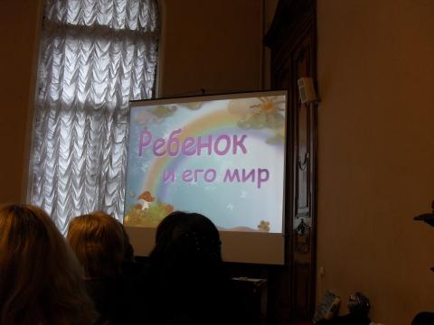 Без названия - ГБДОУ детский сад №101