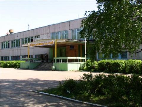 Изображение - Муниципальное общеобразовательное учреждение Гимназия № 44