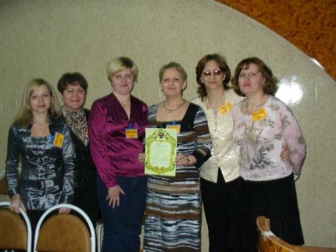 Интеллектуальная игра - Муниципальное бюджетное общеобразовательное учреждение города Новосибирска `Средняя общеобразовательная школа № 119`