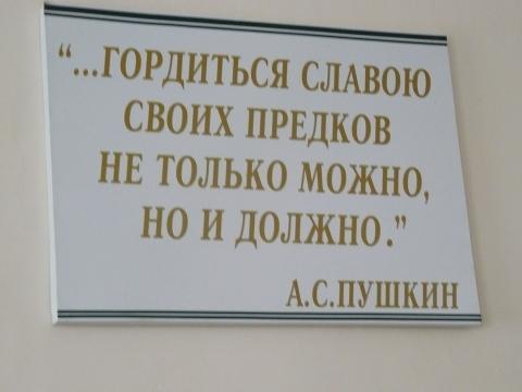 Без названия - Наталья Юрьевна Воронцова