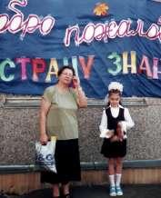 Младшая Александра пошла в первый класс - Наталья Юрьевна Воронцова
