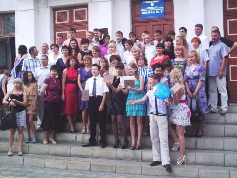 9в - Муниципальное общеобразовательное учреждение Средняя общеобразовательная школа №4