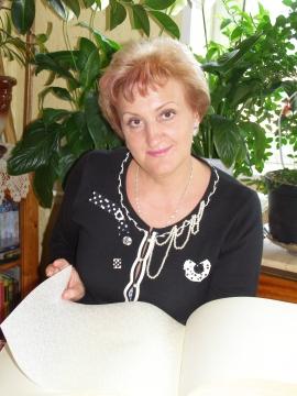 Портрет - Светлана Владимировна Третьякова