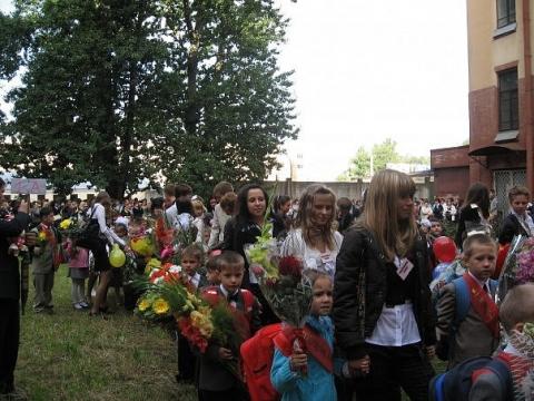 1 сентября 2009. - Средняя общеобразовательная школа 337