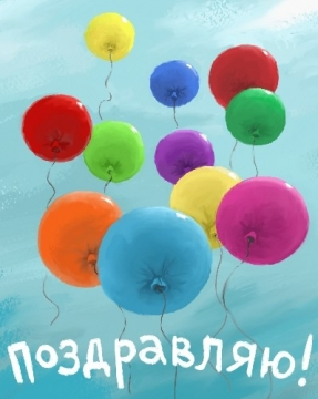 Без названия - Галина Петровна Кассихина