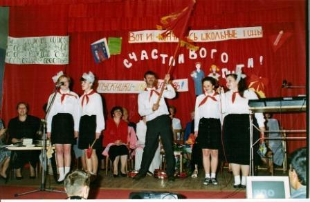 выступают учителя - Муниципальное образовательное учреждение `Гдовская средняя общеобразовательная школа`