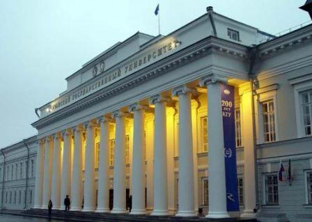 Казанский университет - Ильсия Рафкатовна Гайнуллина