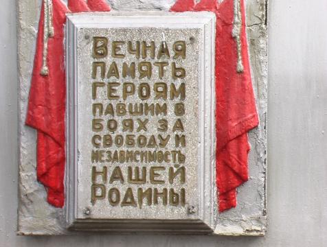 Без названия - Евгений Георгиевич Шумилов