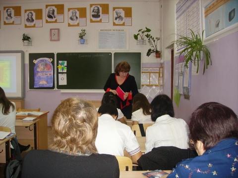 На уроке - Сообщество учителей математики