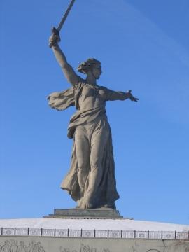 Волгоград - Наталья Викторовна Слеткова