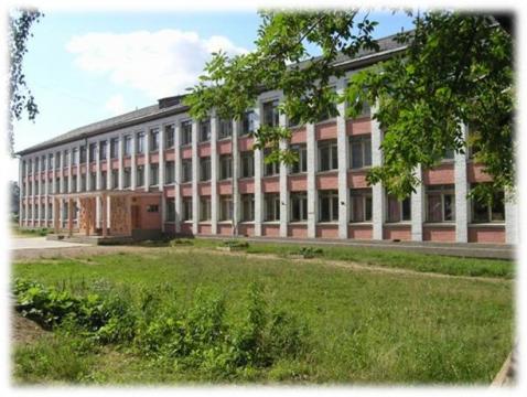 Изображение - Муниципальное общеобразовательное учреждение средняя общеобразовательная школа № 11