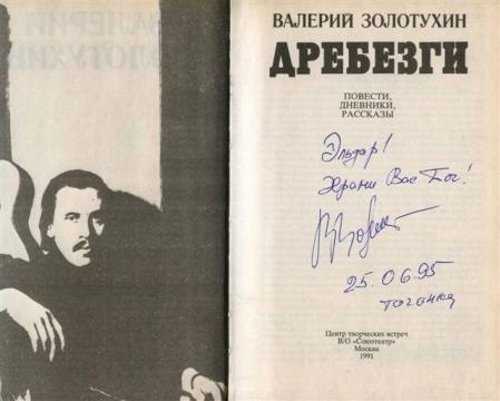 память о встрече - Эльдар Алихасович Ахадов