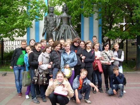 Памятник Пушкину и Натали на Арбате - Светлана Александровна Рамазанова