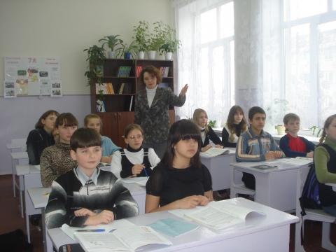 Урок математики в 6 классе - Сообщество учителей математики