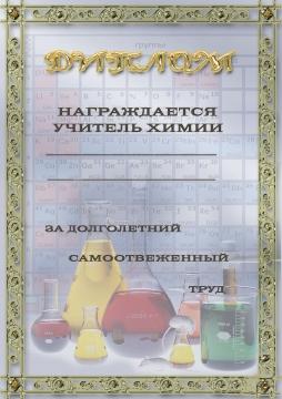 Без названия - Марина Ивановна Дятлова