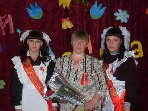 Я и мои выпускницы - Муниципальное общеобразовательное учреждение Усть-Уйская средняя общеобразовательная школа