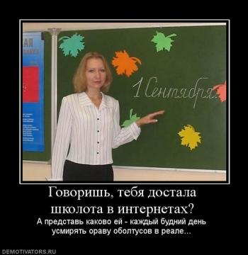 Без названия - Людмила Александровна Чупина