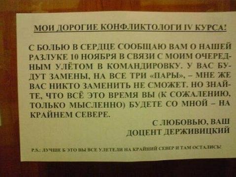Улыбнись - Елена Владимировна Новикова