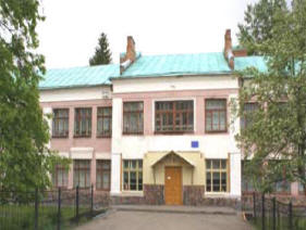 МОУ `Школа №14` г. Пензы - МОУ `Средняя общеобразовательная школа №14` г. Пензы