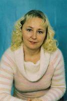 Портрет - Елена Николаевна Удовик