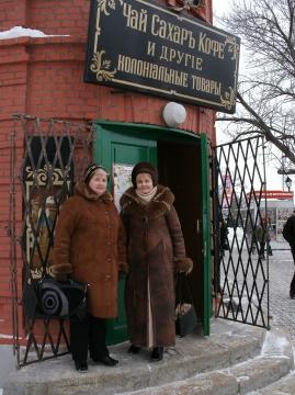 Лавка Чехова - Людмила Николаевна Игнатова