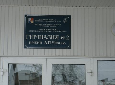 Без названия - Людмила Николаевна Игнатова