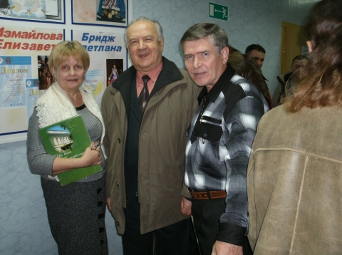 Встреча в гимназии с любимым учителем - Людмила Николаевна Игнатова