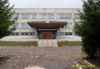 фото школы 2 венев