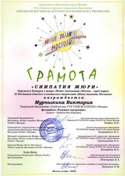Без названия - ГОУ СОШ № 53